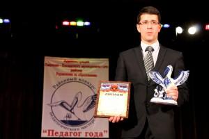 Победитель конкурса Алексей Маренков